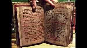 Necronomicon   کتاب اسرارآمیز رستاخیز مردگان به زبان انگلیسی