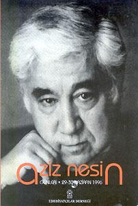 عزیز نسین-کتاب صوتی پخمه