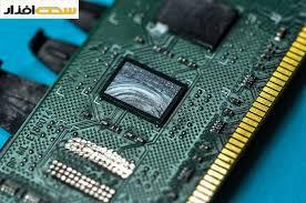 كامپيوتر Ram سخت افزار  IC