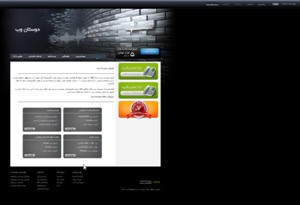 قالب html هاستینگ و فروش