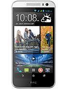 فایل فلش  HTC Desire 616 dual sim
