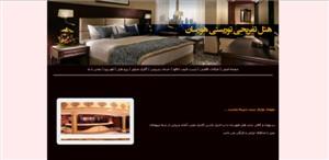 پروژه دانشجویی سایت هتل بصورت آنلاین به همراه رزرو آنلاین با php