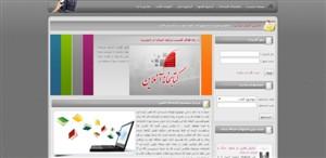 پروژه دانشجویی سایت کتابخانه آنلاین با php