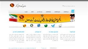 دانلود پروژه دانشجویی سایت ثبت احوال با PHP