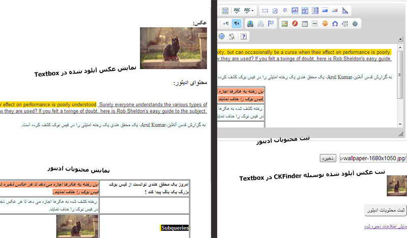 آموزش استفاده از CKFinder  و CKEditor در C#.net- ASP.NET به همراه Jquery