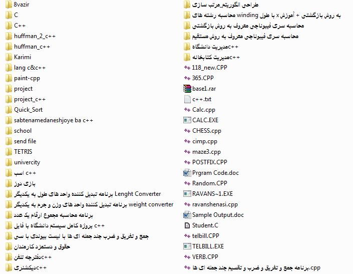 بیش از 50 سورس پروژه کاربردی و دانشجویی به زبان های سی و سی پلاس پلاس