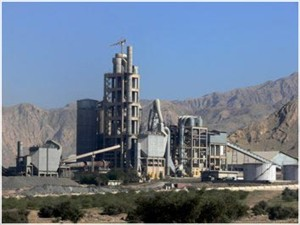 گزارش کارآموزی شرکت سیمان دشتستان