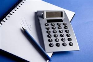 کارآموزی حسابداری در بانک