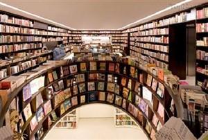 کارآفرینی راه اندازی کتابفروشی
