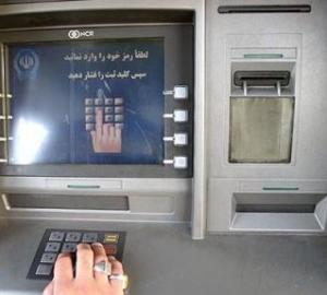 اساس کار شبکه های ATM