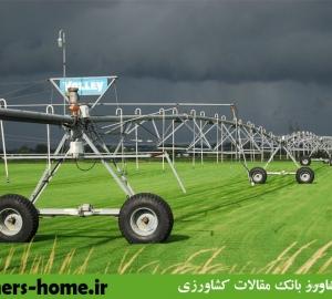 کاربرد آبیاری مغناطیسی در کشاورزی