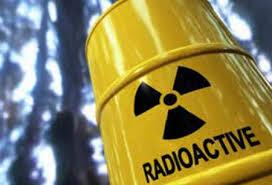 گزارش کارآموزی منطقة اکتشافی مواد رادیواکتیو ناریگان