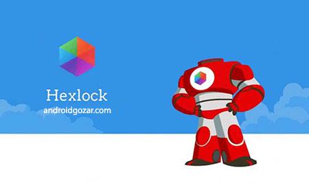 نرم افزار قفل گذاری بر روی برنامه ها اندروید Hexlock Premium- App Lock Security