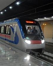 گزارش کارآموزی در قطار شهری – مترو