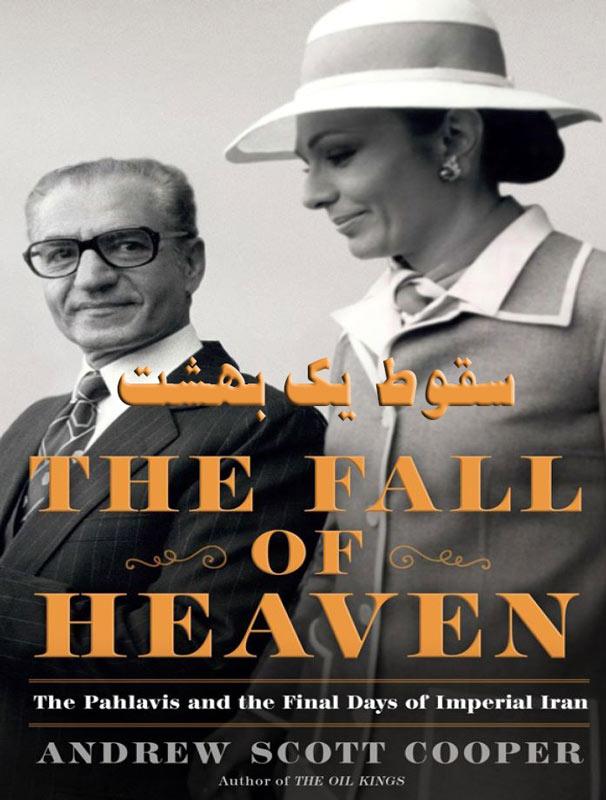 دانلود کتاب سقوط یک بهشت اثر اندرو اسکات کوپر