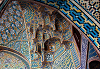 سیر تحول طرح و نقش کاشی در معماری اسلامی با تکیه بر کاشی کاری عهد صفویه
