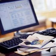 کاربرد کامپیوتر در حسابداری