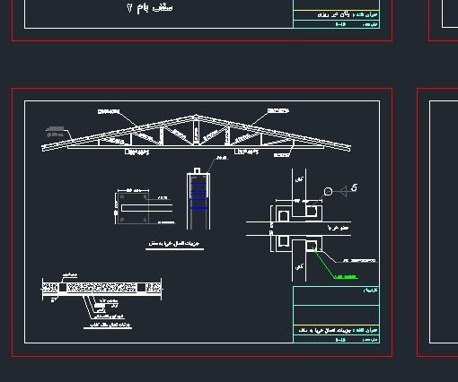 دانلود نقشه معماری و سازه ساختمان ویلایی با سقف شیبدار (سقف خرپا)