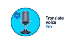 بسته نرم افزاری  مترجم همراه و آموزش زبان