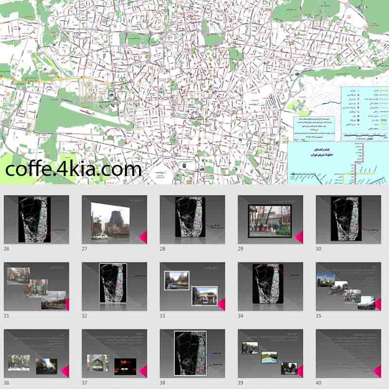 شناخت و تحلیل کالبدی – فضایی خیابان ولیعصر