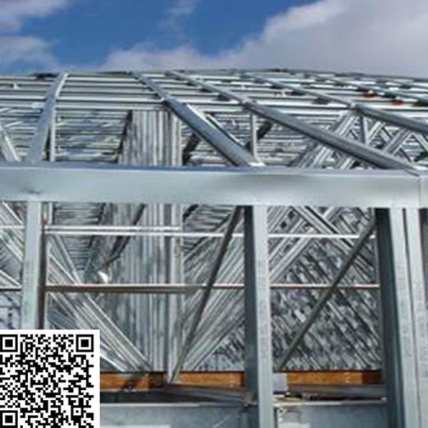 سیستم سقف ترنکو