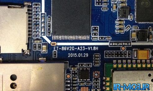 فایل فلش تبلت چینی با مشخصه مینورد  ET 86  V2G A23  1.8Hتست شده
