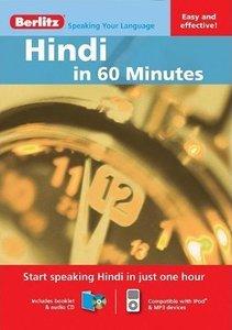 کتاب آموزش زبان هندی در 60 دقیقه انتشارات Berlitz به همراه فایل های صوتی کتاب