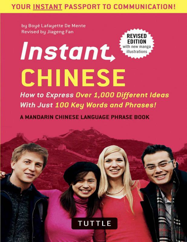 کتاب آموزش زبان چینی Instant Chinese سال انتشار (2015)