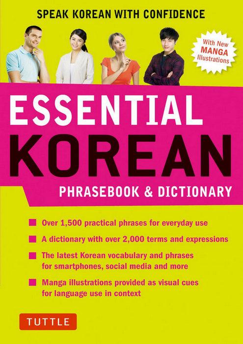 کتاب آموزش زبان کره ای Essential Korean Phrasebook & Dictionary Speak Korean with Confidence