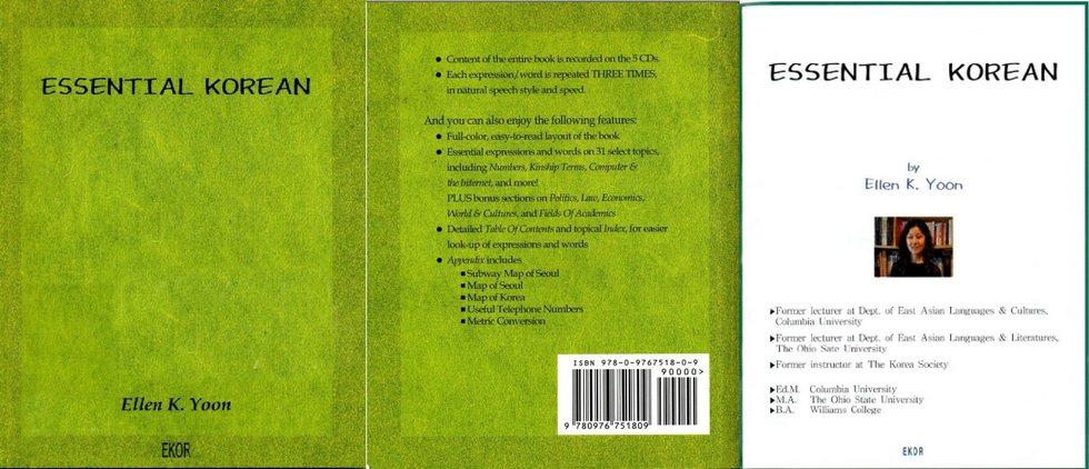 کتاب آموزش زبان کره ای Essential Korean به همراه فایل های صوتی کتاب