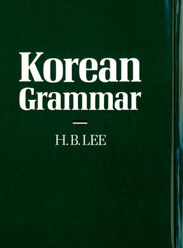 کتاب آموزش زبان کره ای Korean Grammar نوشته Lee سال انتشار (1989)