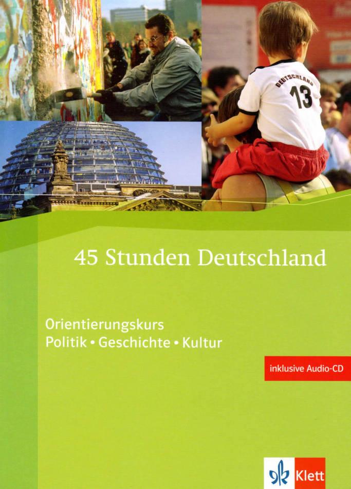کتاب آموزش زبان آلمانی 45Stunden Deutschland به همراه فایل های صوتی کتاب