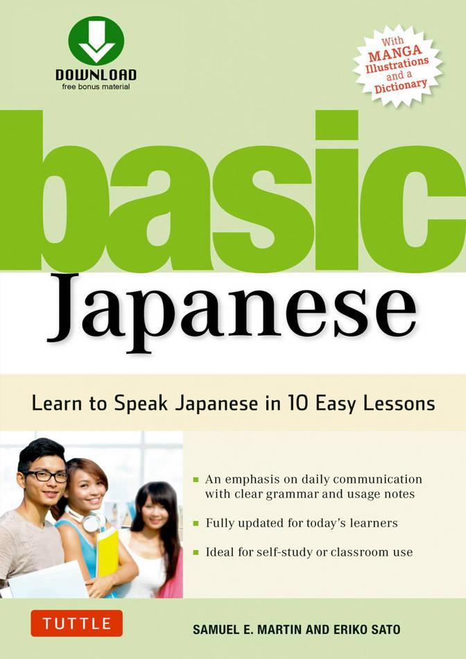 کتاب آموزش زبان ژاپنی Basic Japanese -  Learn to Speak Japanese in 10 Easy Lessons سال انتشار (2017)