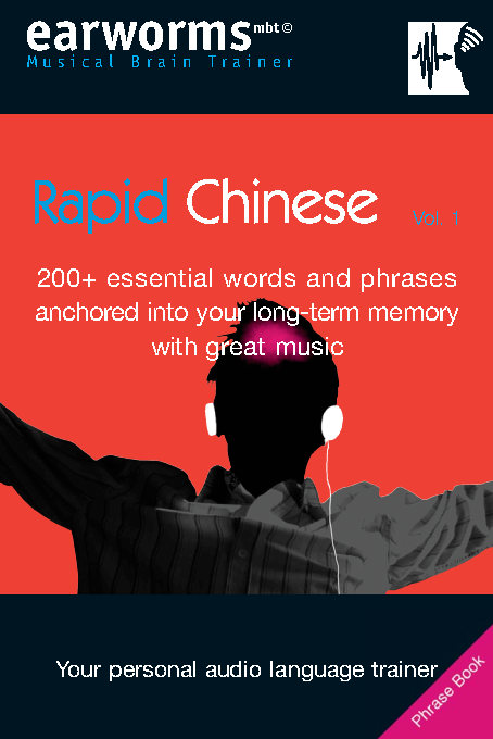 مجموعه آموزش زبان چینی Earworms Rapid Chinese - جلد اول