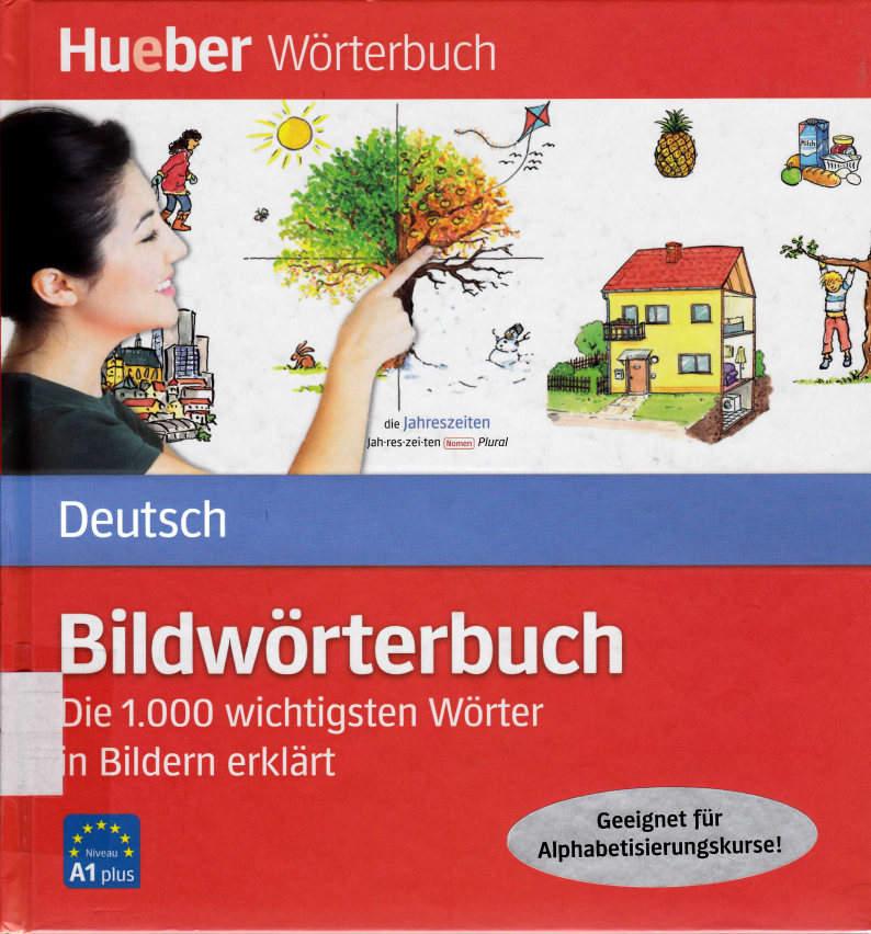 کتاب آموزش زبان آلمانی Bildwörterbuch Deutsch به همراه کتاب راهنما و فایل های صوتی کتاب