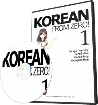 کتاب آموزش زبان کره ای Korean From Zero! 1 به همراه فایل های صوتی کتاب - ویرایش سوم (2015)