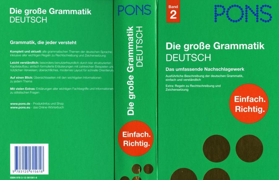 کتاب آموزش زبان آلمانی Die große Grammatik Deutsch