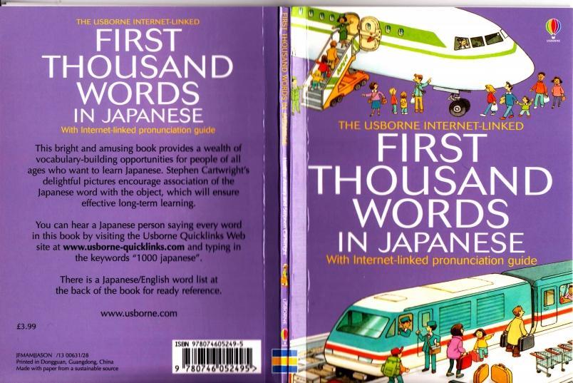 کتاب آموزش زبان ژاپنی First Thousand Words in Japanese