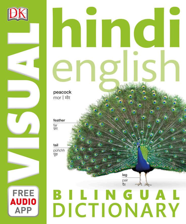 دیکشنری تصویری دو زبانه هندی - انگلیسی انتشارات DK سال انتشار (2019)