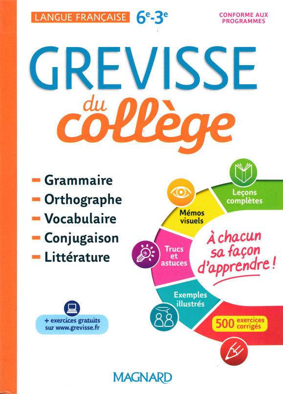 کتاب آموزش زبان فرانسوی Grevisse du collège