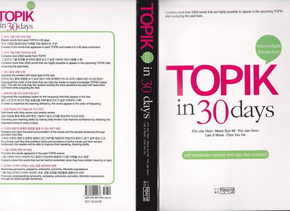 کتاب آموزش زبان کره ای TOPIK in 30 Days Intermediate Vocabulary به همراه فایل های صوتی کتاب