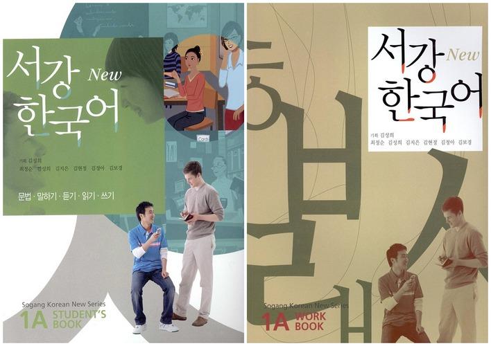 کتاب آموزش زبان کره ای Sogang Korean 1А به همراه کتاب کار و فایل های صوتی کتاب