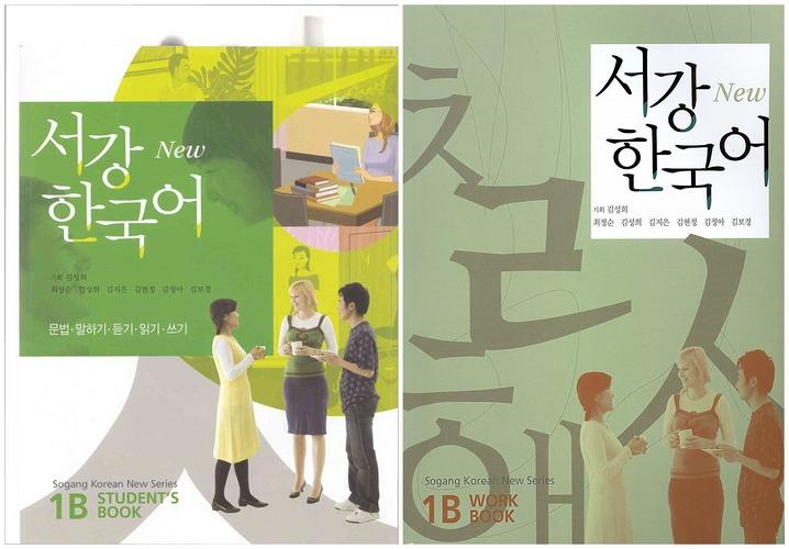 کتاب آموزش زبان کره ای Sogang Korean 1B به همراه کتاب کار و فایل های صوتی کتاب