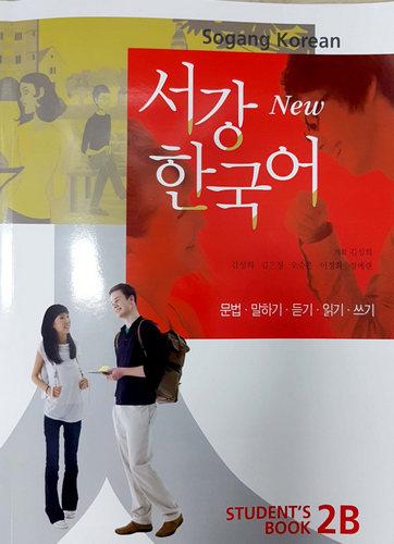 کتاب آموزش زبان کره ای Sogang Korean 2B به همراه فایل های صوتی کتاب