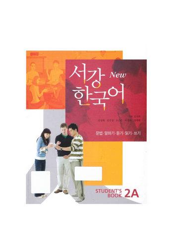 کتاب آموزش زبان کره ای Sogang Korean 2A به همراه فایل های صوتی کتاب