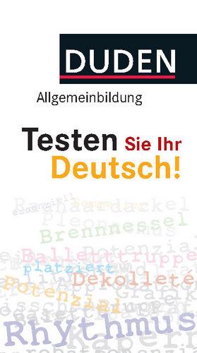 کتاب آموزش زبان آلمانی !Testen Sie Ihr Deutsch
