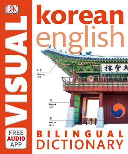 دیکشنری تصویری دو زبانه کره ای - انگلیسی انتشارات DK