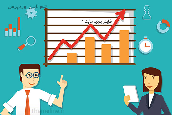 دانلود 3 نرم افزار اندرویدی افزایش بازدید واقعی سایت و وبلاگ    (    نصب بر روی انواع گوشی های اندرویدی   )