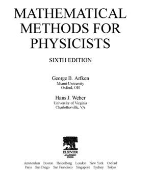 روش های ریاضی در فیزیک آرفکن ویرایش ششم
