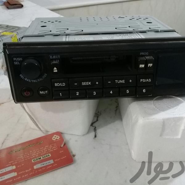 فایل ایپرام ضبط فابریک پراید GDM-3200